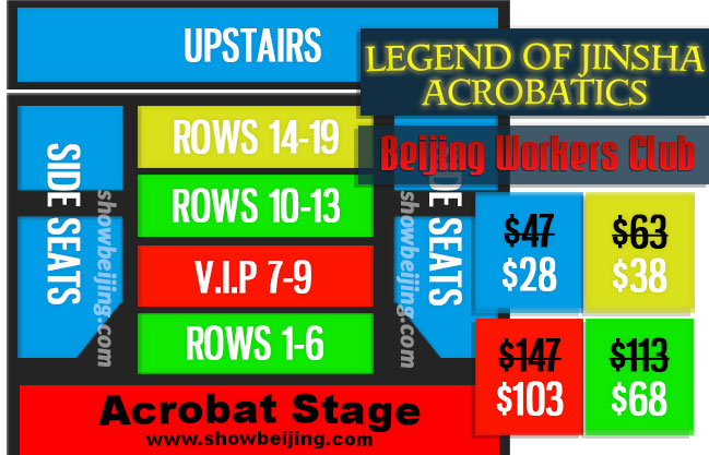 Legend of Jinsha Seat Map & Price List
